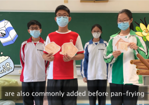 1E Inter-class presentation competition - Introducing HK-style snacks