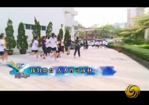 PoMa Run 鳳凰衛視專訪