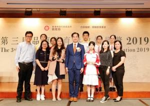 鄭謹群老師於教育局第三屆品德教育榮獲優秀教學獎