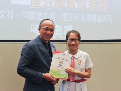 香港高中校本評核優秀學習成果獎 - 榮獲中國歷史科推薦獎