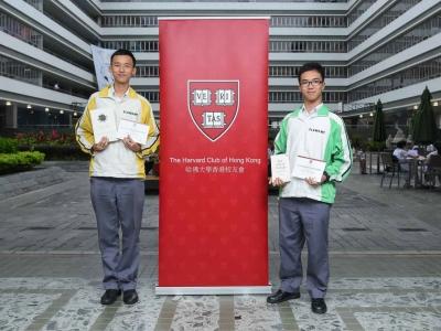 學生榮獲哈佛圖書獎