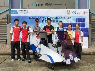 中學可載人太陽能車比賽(榮獲最佳能源效益及最具安全意識冠軍)