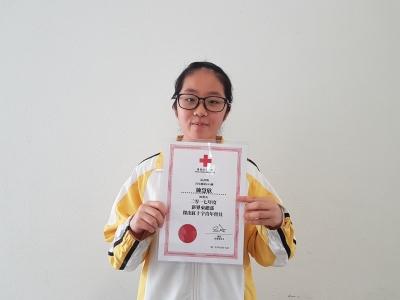 6A陳慧欣同學榮獲傑出紅十字青年會員(紅十字青年團)