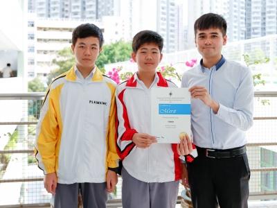 本校同學於第69屆香港校際朗誦節勇奪佳績