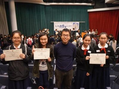 香港史學家年獎2017(中史科)