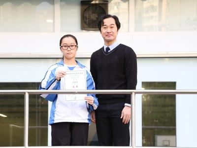 6B劉芷晴榮獲北區學聲2018封面設計比賽冠軍(視藝科)