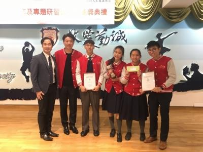 同學榮獲保良局慶祝香港回歸20周年專題研習比賽亞軍
