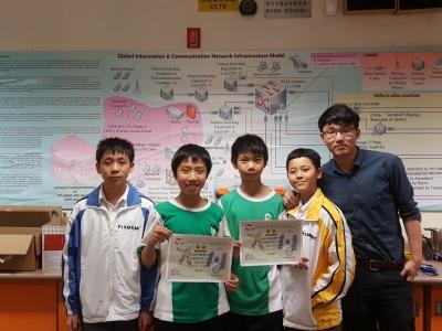 同學於第十二屆「創協盃」創意科技機械人大賽機械人對抗比賽榮獲初級組二等獎(創客學會)