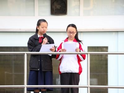 中四級學生好書短講比賽(中文科)