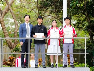 第八屆全港中學中國歷史研習獎勵計劃(中史科)