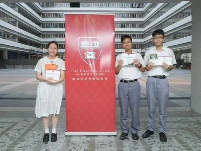 同學榮獲哈佛圖書獎2018(升學及生涯規劃組)