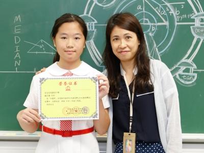 頒發數學獎項(數學科)-有效學習
