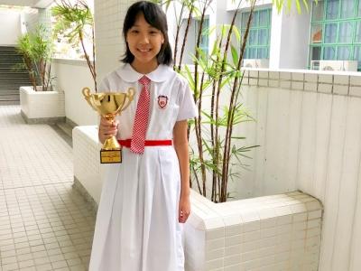 1A張煒欣於「長者友善多面睇」標語設計比賽榮獲季軍(中文科)