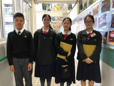 同學榮獲香港福建希望工程基金會獎學金2018(升學及生涯規劃組)