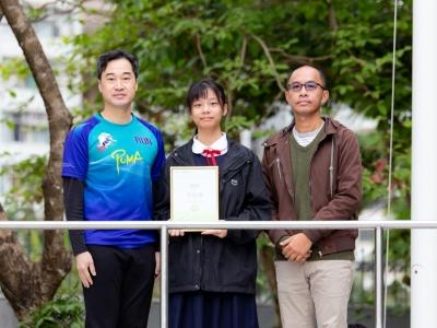 2B鄔凱娜於「假如我是灰姑娘的家人」徵文比賽榮獲優異獎(中文科)