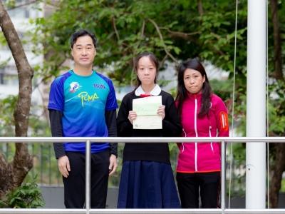 3A張芷汝於香港數學競賽海報設計比賽榮獲十優設計獎(數學科)
