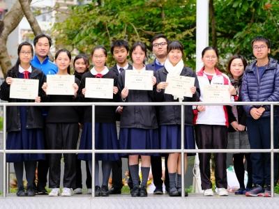 同學於全港中學中國歷史研習獎勵計劃榮獲多個獎項(中史科)