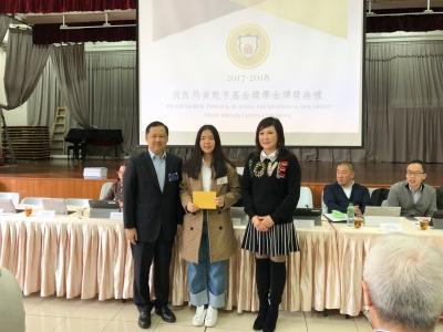 校友陳倩柔小姐榮獲保良局黃乾亨基金獎學金(升學及生涯規劃組)