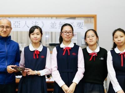 中三級班際辯論賽決賽(中文科)