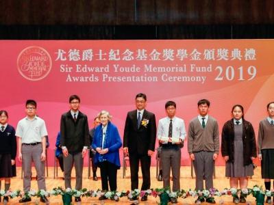6A伍寳誠及6E王源傑榮獲尤德爵士紀念基金高中學生獎(升學及生涯規劃組)