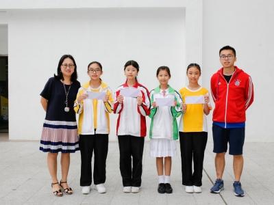 中一級學生好書推介比賽(中文科)