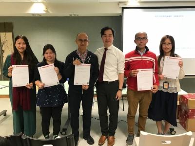 多位老師榮獲保良局頒發2018年香港中學文憑試教學表現嘉許信