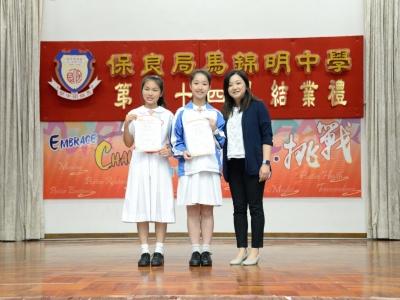 同學於義工獎勵計劃獲頒發多個獎項