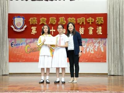 同學於香港紅十字會舉辦多項訓練及比賽表現出色