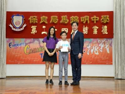 同學於第七十屆香港學校朗誦節獲得多個獎項