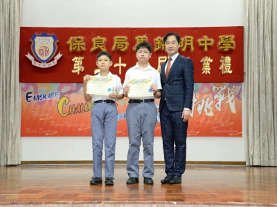 同學於香港理工大學主辦全港中小學產品設計大賽獲獎