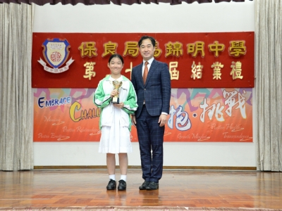 1A余浩霖於文化藝術在北區2018 北區國畫及書法比賽中獲中學組冠軍