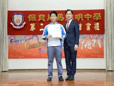 同學於香港水足印定向2019比賽中獲獎