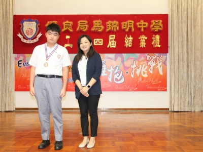 4A林殷成於精英高爾夫球學院第六屆校際高爾夫球練習場比賽獲季軍