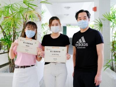 校友蘇希晴小姐及鄭靖彤小姐榮獲保良局共跨疫境DSE義工服務證書(社會服務組)