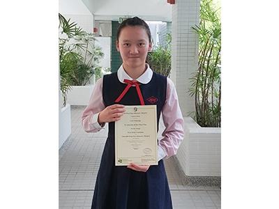 5B劉靜彤於教育局第35屆香港數學競賽海報設計比賽榮獲十優設計獎(數學科)