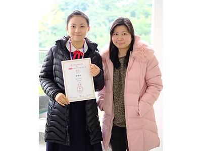 5E林曉蓉於中國青少年文化藝術交流協會第十屆中國青少年(香港)才藝比賽勇奪高中組普通話散文朗誦銀獎