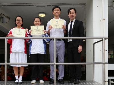 English Slogan Competition (English Department)