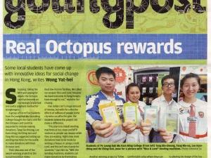 《Young Post》報導本校學生「Real Octopus Award」意念