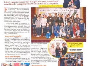 《The Standard Student》報導本校學生於微電影比賽獲獎(校園電視台)