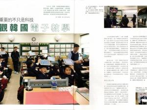 校長專訪 - 「韓國STEM交流團」
