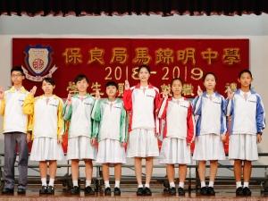 低年級學生領袖就職典禮(聯課活動組)