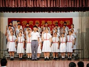 高年級學生領袖就職典禮(聯課活動組)