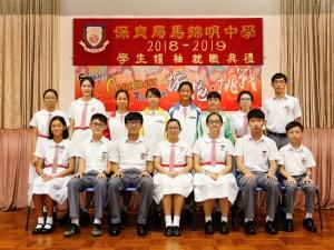學生組織團隊照