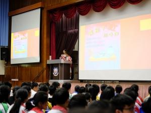 聯課活動講座(聯課活動組低年級周會)
