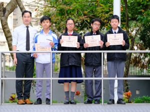 Winners of F.3 Inter-class Presentation Competition(English Department)