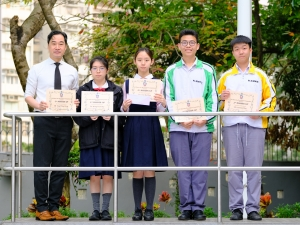 Winners of F.5 Inter-class Presentation Competition(English Department)