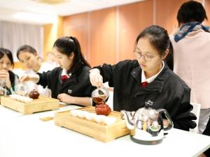 中國茶文化計劃茶藝學習課程(中文科)