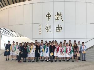 西九茶館劇場教育專場(中文科)