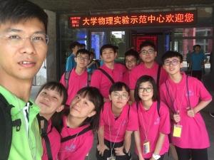 鄭州大學體驗營2019(青少年發明家學會)