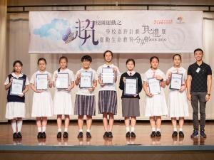 超凡學生頒獎典禮(閱讀學會)